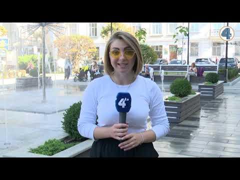 Телекомпанія TV-4: Тернопільська погода на 28 вересня 2020 року