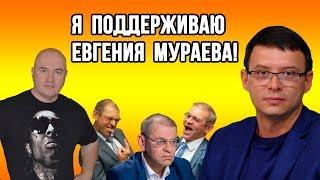 Крысы Майдана обвинили Мураева в измене Родины.