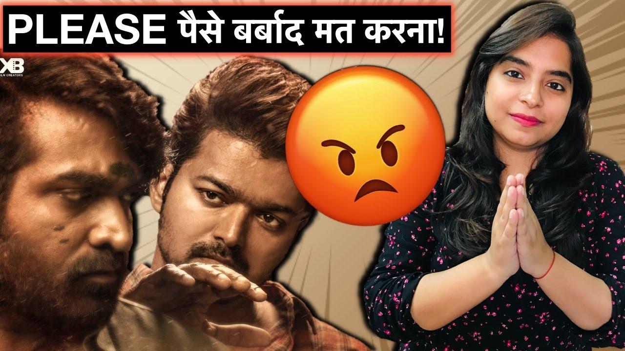 Download Master Movie REVIEW | Deeksha Sharma