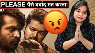 Master Movie REVIEW | Deeksha Sharma