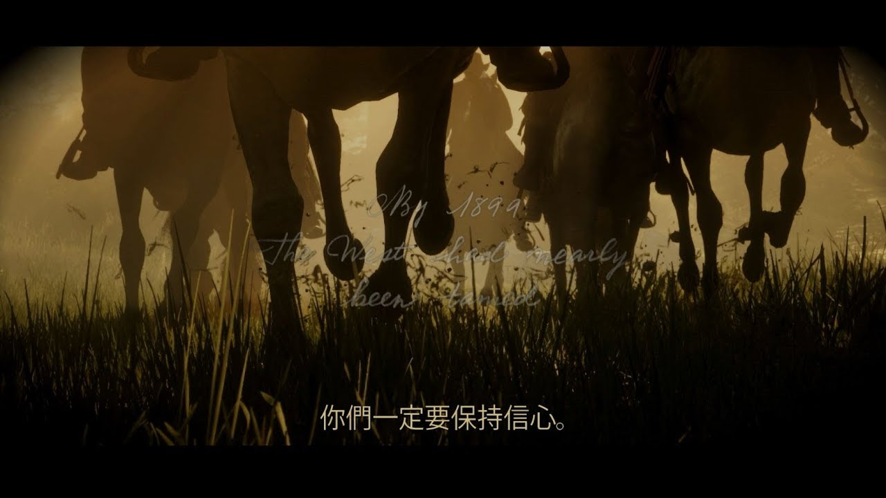 PS4『Red Dead Redemption 2 』劇情預告片