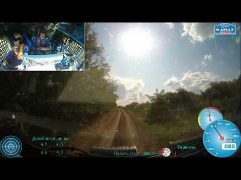 Момент аварии «КАМАЗа» экипажа Антона Шибалова зафиксировала камера