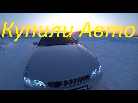 Купили авто Toyota Mark II 2JZ GE по цене жигулей.