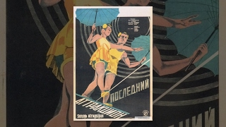 The Last Attraction (1929) movie thumbnail