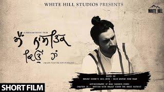 Main Nastik Kyun Haan (Short Film)  Bikram Sidhu | White Hill Entertainment