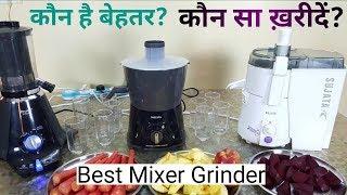 Sujata Powermatic Vs Preethi Zodiac Vs Philips Juicer Mixer Grinder   Best Juicer Mixer Grinder