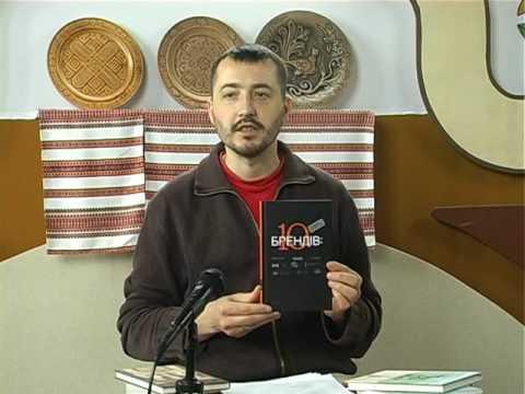 Моє слово. Василь Карп'юк про творчість і видавничу діяльність