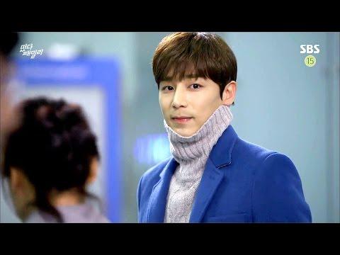 떴다 패밀리 진이한&이정현(The Family Is Coming Jin Yihan & Lee Junghyun)