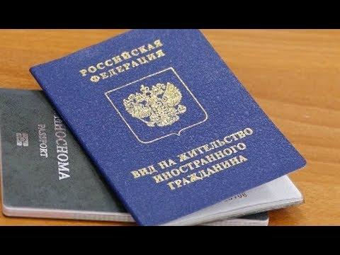 Иностранцы сдают экзамен по русскому языку