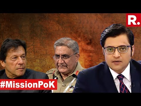 No More Soft Approch On Pakistan | The Debate With Arnab Goswami