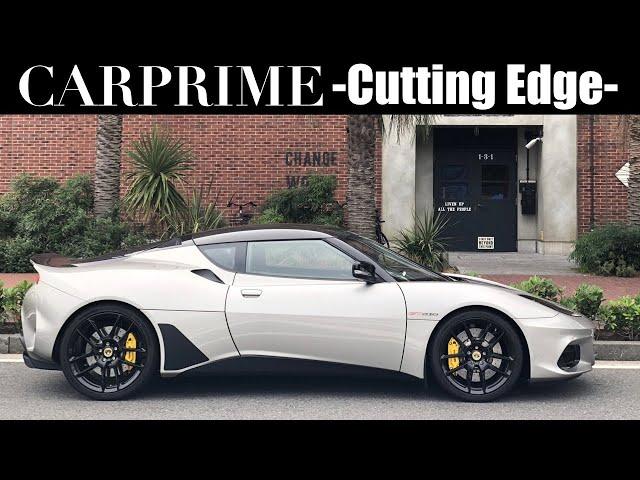 ロータス エヴォーラ  GT 410 スポーツを徹底解説!今回は視聴者様のリクエストにお答えして お届けします!【ロータス エヴォーラ GT410 SPORT】