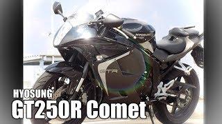 HYOSUNG GT250R Cometに乗ってみた