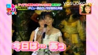 志村けんのお嫁さんコンテストで優勝した加藤ローサ 画質悪いです.