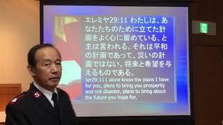 Publication Date: 2019-04-24 | Video Title: 救世軍横浜小隊祈祷会 2019年4月27日