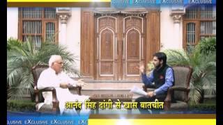 Promo Anand Singh Dangi
