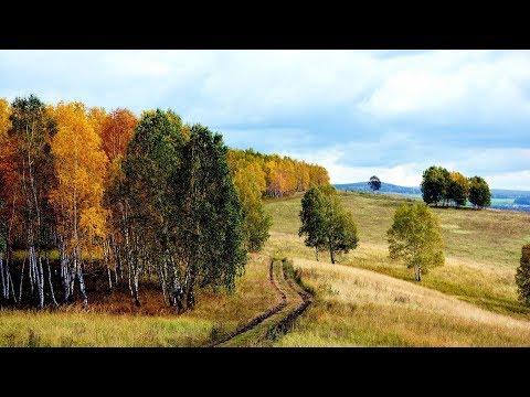 Осень.  Мелодия Моей ДУШИ