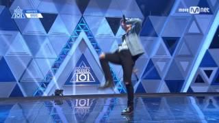 Produce 101 Season 2: Byun Hyun Min Ranking Performance FULL VERSION (♬  FIRE ♬)