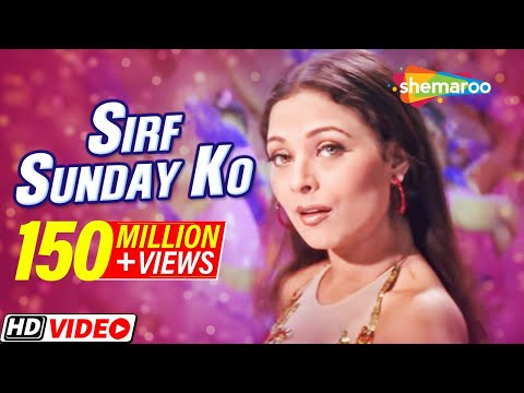 Sirf Sunday Ko | Ansh Songs | Kavita Krishnamurthy | Sharbani Mukherjee | Item Song