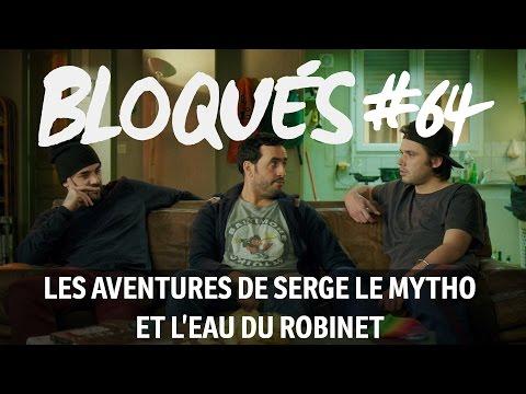 Bloqués #64 - Les aventures de Serge le mytho et l'eau du robinet