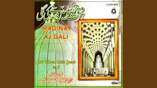 Har Waqt Tasawwar Mein