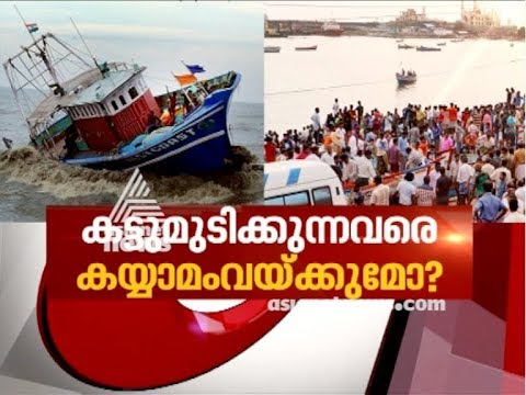 Is it a golden opportunity for those who take advantages in disasters?|Asianet News Hour 09 Dec 2017