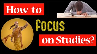 How to Focus on Studies? | How to Avoid Distraction and Focus on Studies? | Letstute