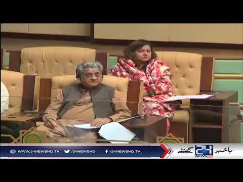 سندھ اسمبلی اجلاس میں امی جان اور بیٹا کی بازگشت