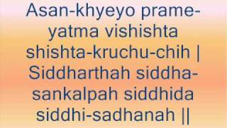 Vishnu Sahasranamam (full with lyrics)