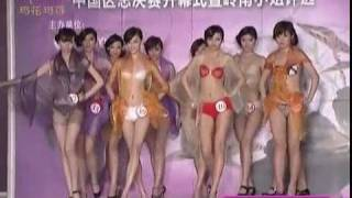 vuclip hottest chinese lingerie fashion show
