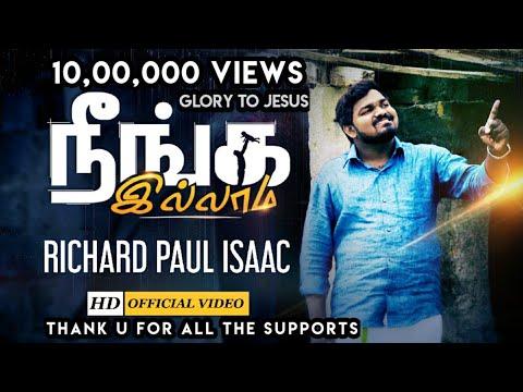 Neenga illama - Richard Paul Issac | New Tamil Christian Worship Song HD 2018 - 4k (Official)
