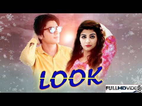Look # Raju Punjabi # Sahil & Sonika Singh # New D J Song 2017 # Latest Mor Music Song