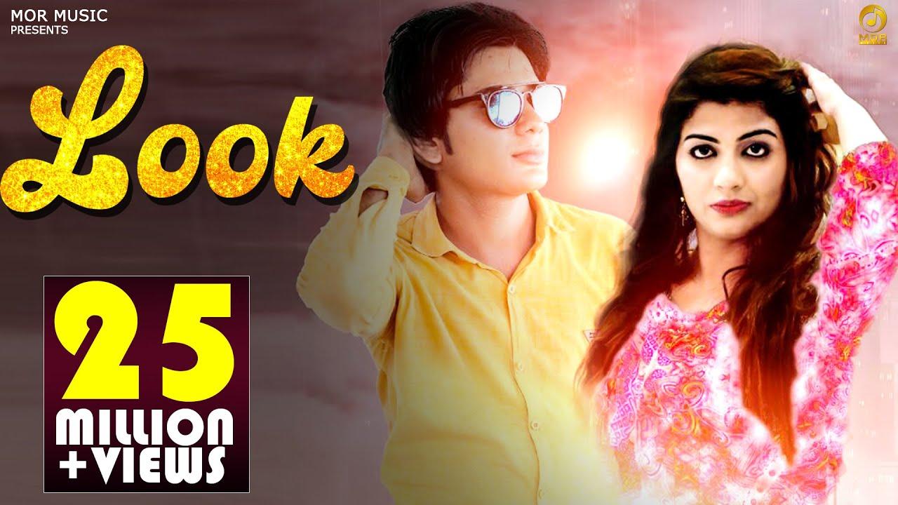 Look # Raju Punjabi # Sahil & Sonika Singh # New D J Song 2017 # Latest Mor  Music Song