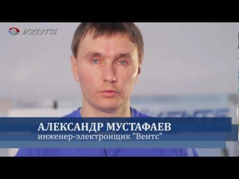 Модернизированная серия вентиляторов ВЕНТС ТТ ПРО 125