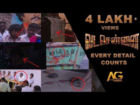 Hidden Details in Vada Chennai   Freeze Frame II   Avant Grande