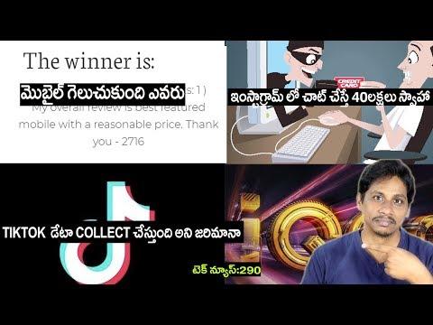 Technews in telugu 290: Redmi note 7 pro launched,realme 3,paytm bank,titktok fine,asus pie update