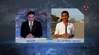المعتقلون في سجن بير احمد يدخلون الأسبوع الثاني من الإضراب عن الطعام   أدهم فهد - يمن شباب