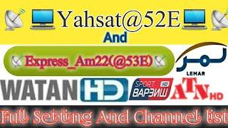 Watan Tv Frequency Express Am22