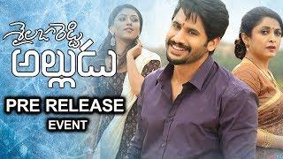 Shailaja Reddy Alludu Pre Release Event | Naga Chaitanya | Anu | Nani | Nagarjuna | TVNXT Telugu