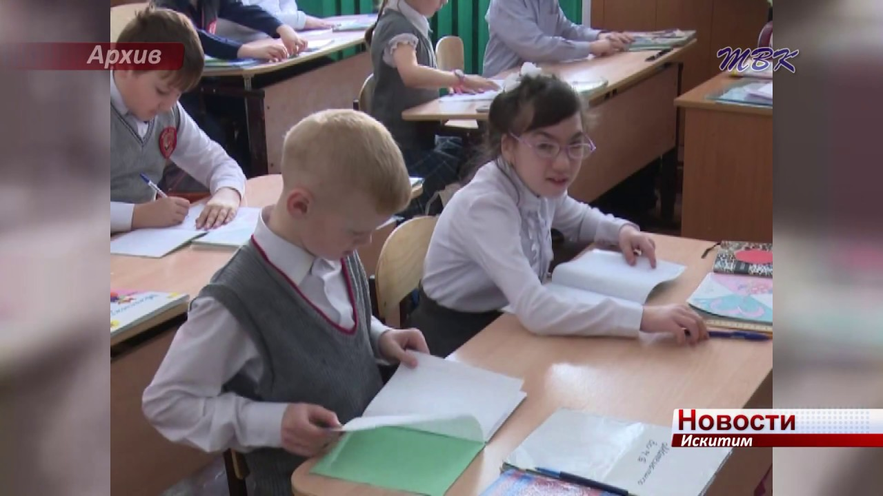 В Искитиме идет ремонт образовательных учреждений