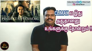 Project Gutenberg (2018) Hong Kong-Chinese Action Thriller Movie Review in Tamil by Filmi craft Arun