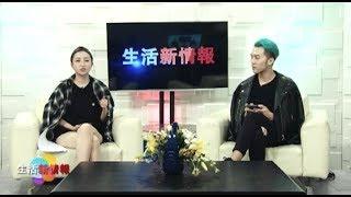 SinoTV full report of Social China -纽约华语电视全程报道社媒中国