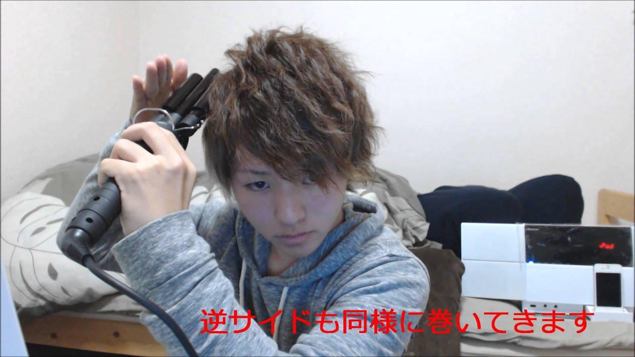 ウェーブアイロンで簡単パーマ風セット! How to use a wave iron and hair set , YouTube