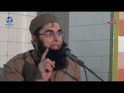 Exclusive Junaid Jamshed Dars Naat Sialkot درس سیالکوٹ  Islam Lecture جنید جمشید سیالکوٹ بیان