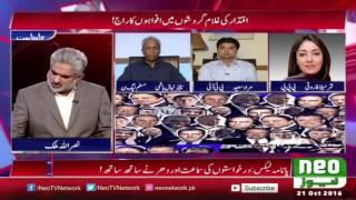 Live With Nasrullah Malik 21 October 2016   Pakistani Talk Show