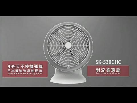 循環扇推薦 順光   循環扇品牌   循環扇價格   循環扇比較   循環扇用法 - YouTube