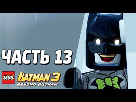 Бэтмен будущего 1,2,3 сезон смотреть онлайн мультфильм