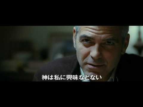 映画『ラスト・ターゲット』予告編