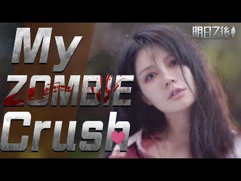 My Zombie Crush Taksian Zombiku Phải lòng với thây ma หลงรักสาวซอมบี้เข้าให้แล้ว 愛上活屍正妹