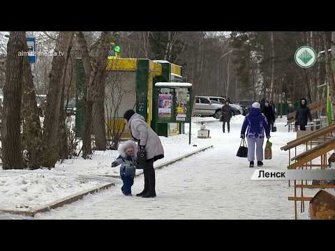 Гололёд сделал улицы Ленска опасными для пешеходов