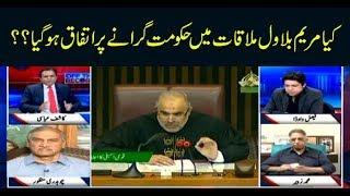 Off The Record | Kashif Abbasi | ARYNews | 17 June 2019